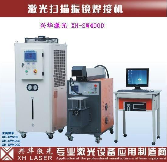 激光掃描振鏡焊接機 1