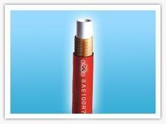 SAE100R7 Braided hose  1