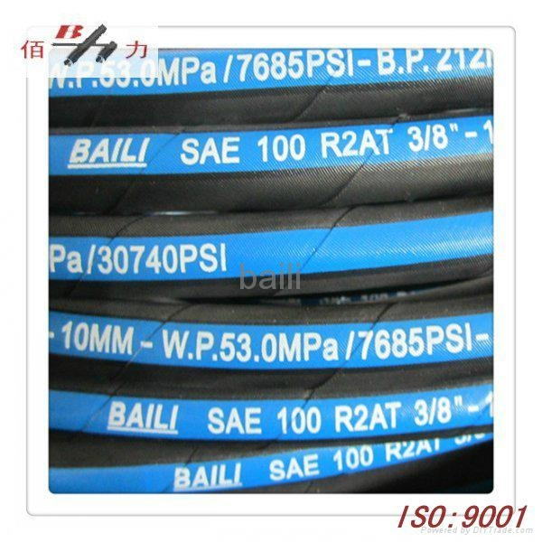 Braided hydraulic hose 3