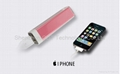 Lipstick Power Banks 2600mAh