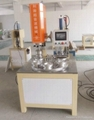 N95 CUP MASK FORMING MACHINE 2