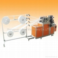 MEDICAL FOLDING C TYPE MASK MACHINE
