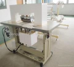 SEMI-AUTO MASK FORMING MACHINE