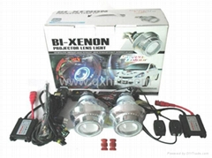 HID Bi Xenon Headlight Projector Lens Kit with Angel Eye