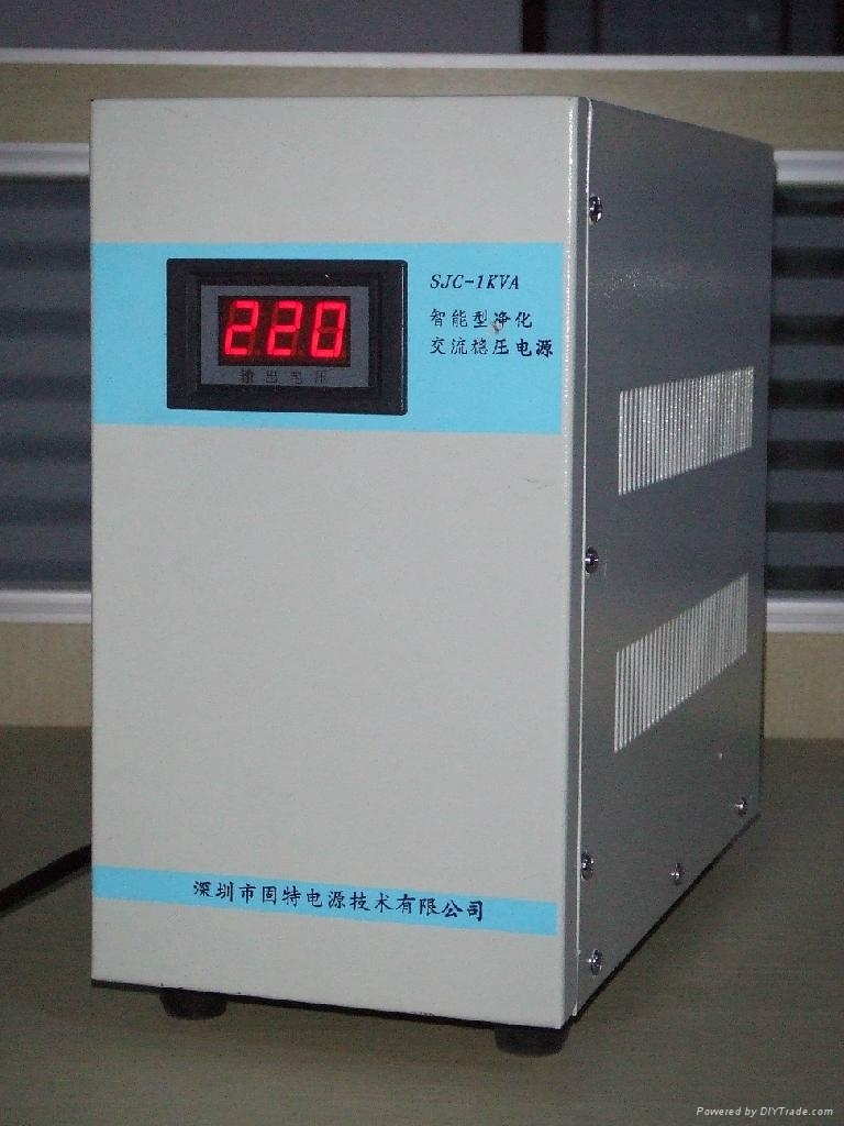 Precise Purification AC Stabilized Voltage Supply 1