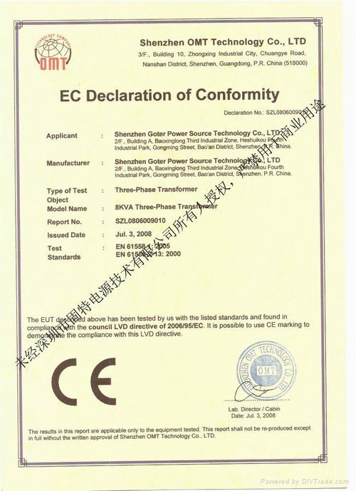 AC Stabilized Voltage Supply 5