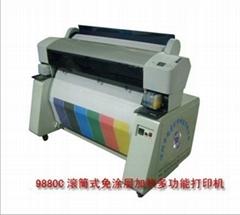 YD-JT9880 超大幅平板打印機