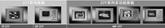 西门子MP377触摸屏
