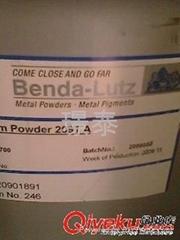 奧地利班德魯2091鋁銀粉