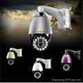 26X IR High-speed Dome Camera, with PTZ Function, Made of Aluminum Alloy and 12V 2