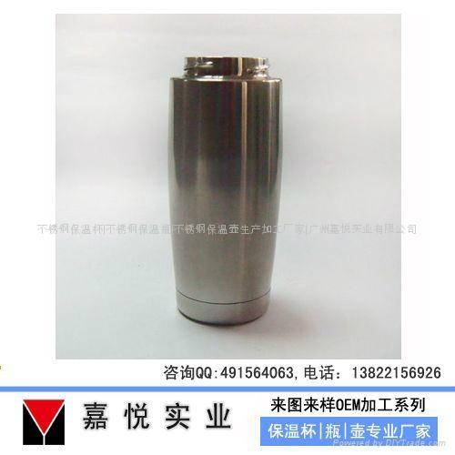 真空不锈钢保温杯加工 1