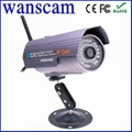 Outdoor Waterproof Bullet IP Camera  With IR CUT