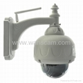 Zoom IR CUT WIFI Outdoor Waterproof Bullet IP  Camera