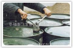 200L油桶封口盖、油桶封口机