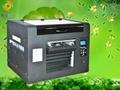 硅膠平板  打印機