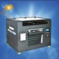 電腦健盤保護墊彩印設備