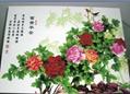 瓷磚打印機數碼設備 4