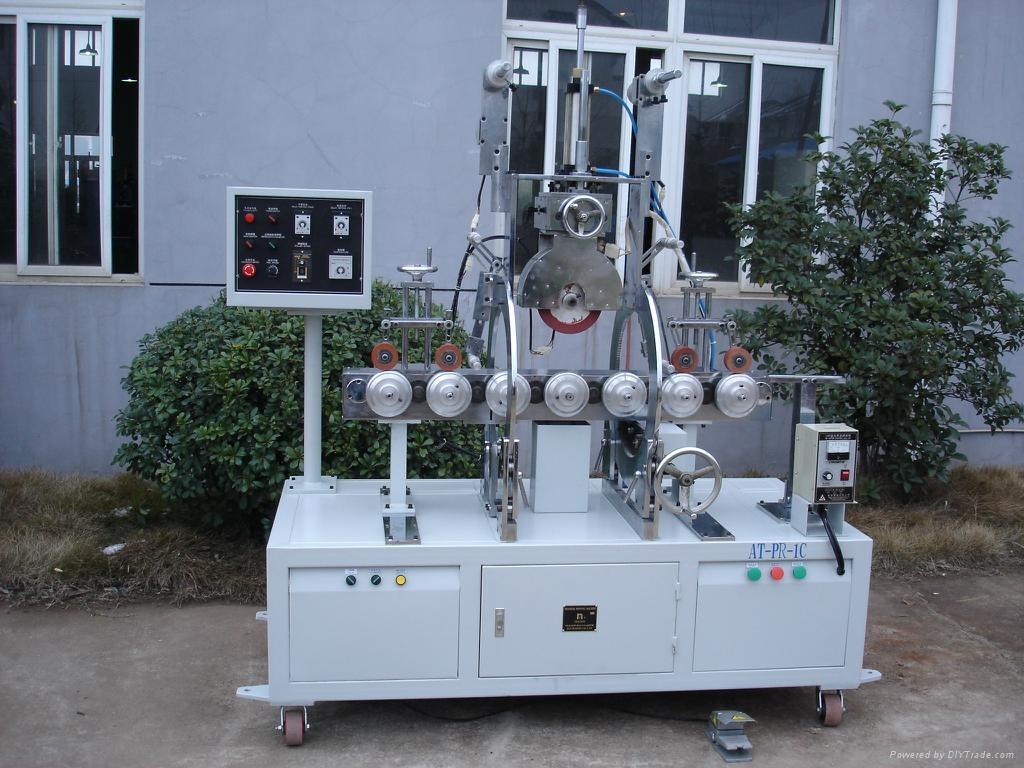HEAT TRANSFER MACHINE  1