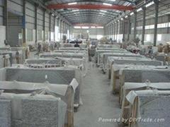 Wanfu Building Materials Products Co., Ltd