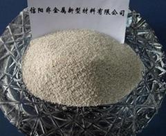 珍珠岩聚渣保溫覆蓋劑
