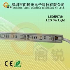 5050 RGB Led Bar Light