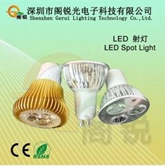 快速启动LED射灯GU10系列