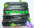 Original High Quality HP Color Laser Toner Cartridge CP1215