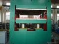 输送带平板硫化机 2