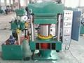100吨自动平板硫化机