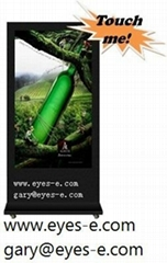 82inch Touch Digital Signage (Can Be Customized)