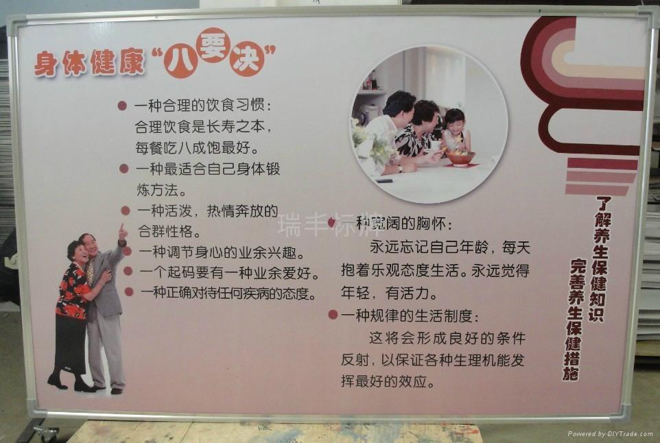 医院标牌 中国 河南省 生产商 印刷材料 包装印刷 纸业 产品 自助贸易 -图片