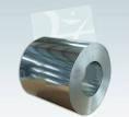 prime gi coils with good quality