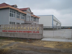 Qingdao Kefengyuan Plastic Machinery Co.Ltd.