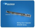 double/ single sliding door operator