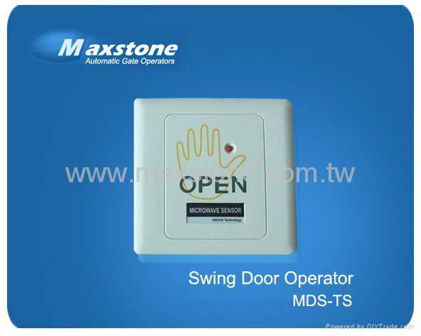 swing door touch sensor  1