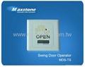 swing door touch sensor