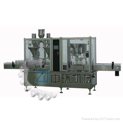 供应自动螺杆计量包装机(罐装) 5