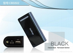 High Capacity Portable cell phone charger