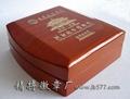 禮品包裝盒 2