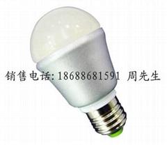 4w led球泡燈