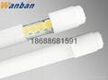 16w led日光燈管 1