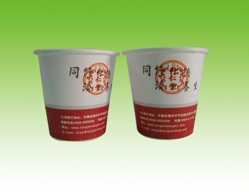 2oz&50ml disposable taste cup(HYC-2A) 1