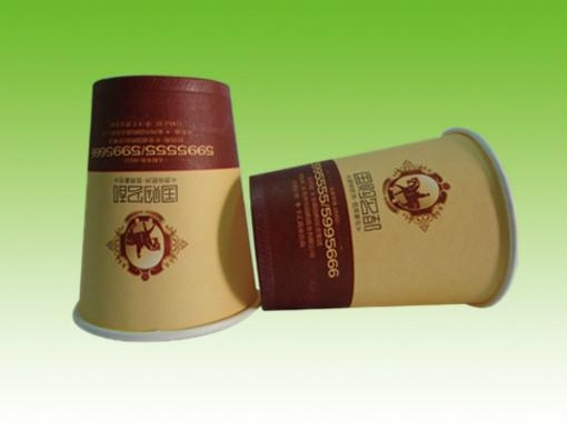 6oz&170ml paper cup (HYC-6A) 1