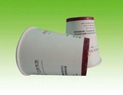 7.5oz& 220ml single wall paper cup/(HYC-7.5A)