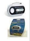 FM音頻發射器