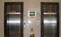 Passenger elevator, passenger lift. 2