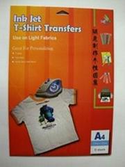 HTW-300EX Inkjet dark heat transfer paper(iron-on)