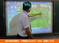 郑州电子白板