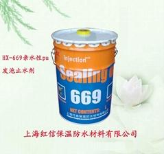 水溶性聚氨酯灌浆料(彩桶)
