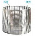 filter tube 4